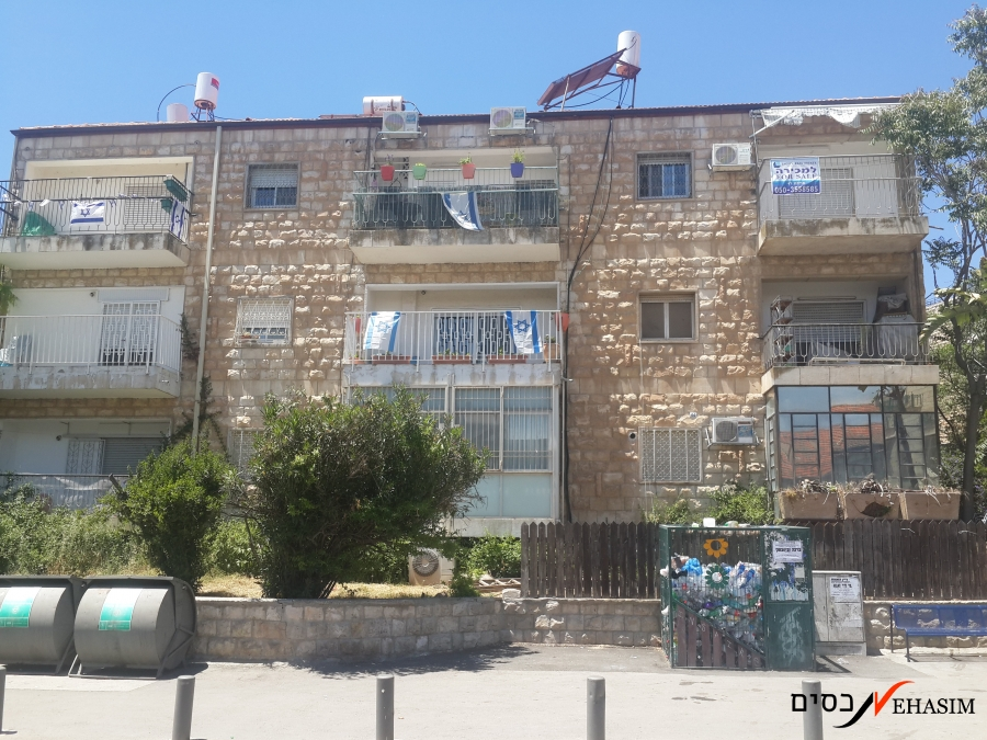 Charming apartment - Hapalmach