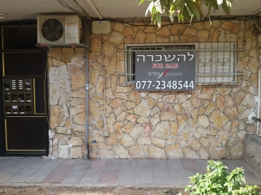 Studio apartment for rent south Tel-Aviv