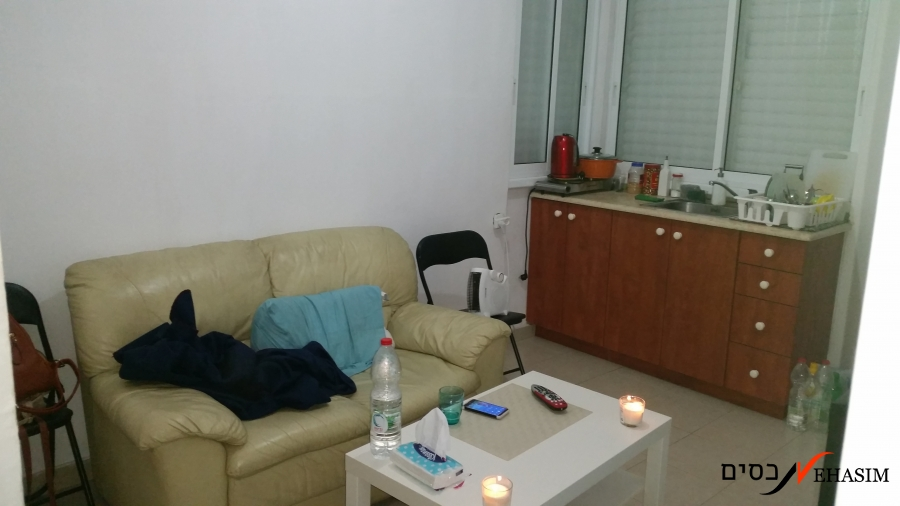 Small apartment for investment
