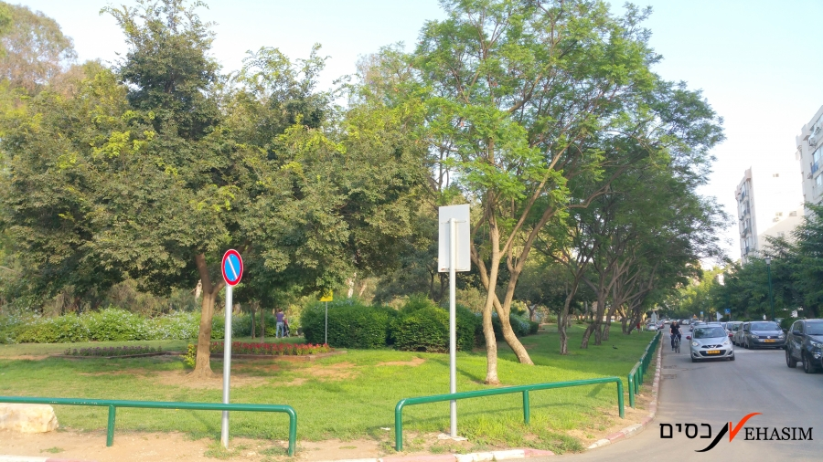 In Shenkar Ramat-Gan, on the park